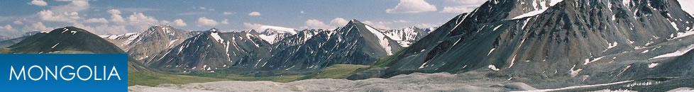 mongolia_banner